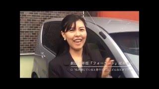 『フォーカード』出演者インタビュー第3回 ~尾身美詞(おみ・みのり)...