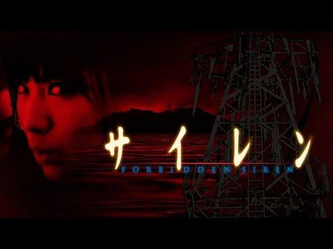 Forbidden Siren - Terror Japonês no Canal - Twitch + Youtube Stream