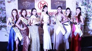 Miss World Malaysia 2013 Semi-Final (Subsidiary Titles)