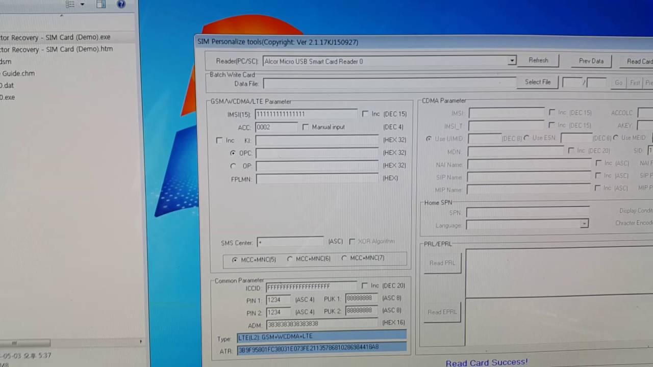 sbs sim card reader software