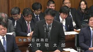 大野敬太郎 防衛大臣政務官 大臣、副大臣及び大臣政務官の発言 2017年11月28日 thumbnail