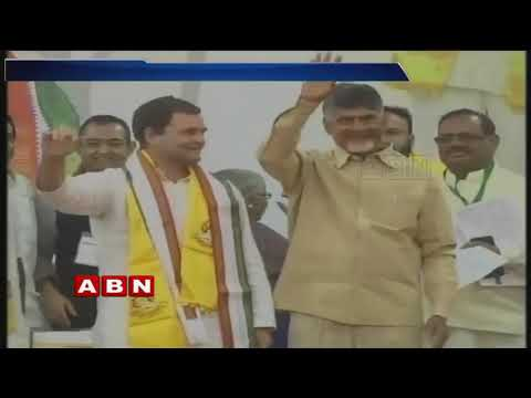 తెలంగాణ లో హంగ్ వస్తే ? | If Hung Arise in Telangana Assembly ? | ABN Telugu