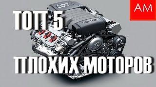 видео Мотор Audi 2.5 TFSI получил титул «Международный двигатель года»