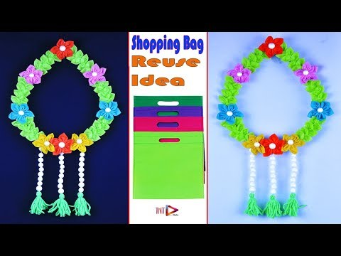 Reusable Shopping Bag Flowers Wall Hanging Tutorial | DIY Old Fabric Bag Wall Decor Craft