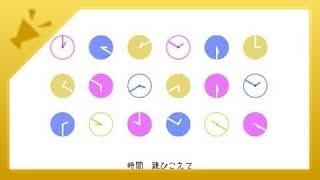 이스보쿠로(いすぼくろ) - musiClock