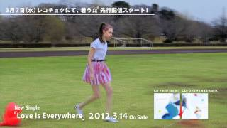 moumoon / 『Love is Everywhere』 キヤノン「IXY」CMソング