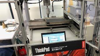 Lenovo ThinkPad Yokohama Japan Labs Tour