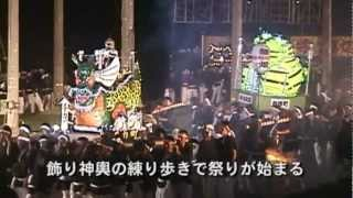 「手力の火祭り」(夏)は、毎年4月に行われる岐阜市・手力雄神社の例祭...