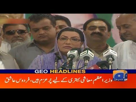 Geo Headlines 09 PM   PM Imran Moashi Behtari Ke Liye Pur Azm Hain   6th October 2019