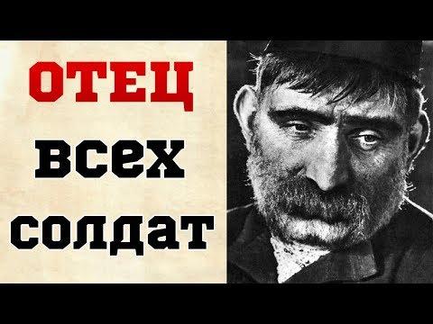КАК РЕАЛЬНАЯ ИСТОРИЯ О СТАРИКЕ ЗАСТАВИЛА РЫДАТЬ ВЕСЬ СССР: «Отец всех солдат»