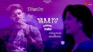 Maayo | Youtube Originals Trailer 2019 | Naresh | Raghu Varma | Subhodayam Subbarao | TeluguOne