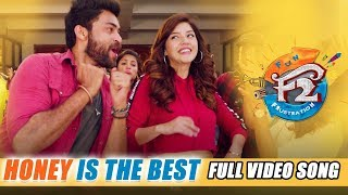 Honey is The Best Full Video Song - F2 Video Songs - Venkatesh, Varun Tej, Tamannah, Mehreen