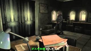 BioHazard Outbreak File 2 Gameplay {PS2} {HD 1080p}