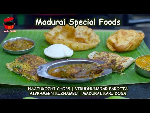Madurai Foods in Coimbatore - Madurai Kurunji Mess - Aiyra Meen - Virudhunagar Parotta - Food Review