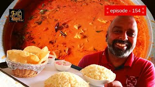ഒരു ഫയൽവാൻ ബിരിയാണി | Fayalwan Biriyani | Fayalwan Hotel Mutton Biriyani and Mutton Curry