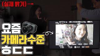진짜 미친 최신 카메라.. 소니 시네마캠 FX3 ♥얼짱…