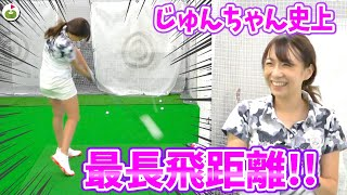 松本一誠プロに教えてもらった飛距離アップ法でドラコン体験したら驚愕の結果が出た!!!