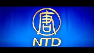 NTDTV PRÉSENTATION