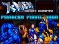 XMen Mutant Apocalypse - Psylocke Playthrough No Death