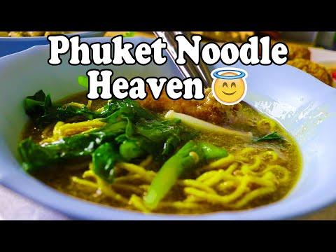 Phuket Food: Noodle Heaven in Phuket. Khun Jeed Radna Yod Pak Restaurant, Phuket Town Thailand