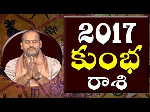 కుంభ రాశి 2017 - Kumbha Rashi (Aquarius Horoscope) - Telugu Rasi Phalalu 2017 To 2018