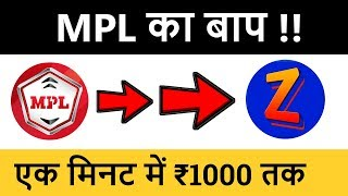 Mpl Ka Baap !! Play Game And Earn Paytm Cash Daily !! Zupee Gold
