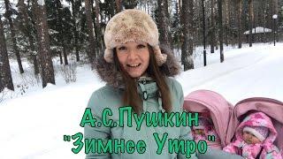 Минутка Русской Классики 📃💓.  Природа в стихах А.С.Пушкина
