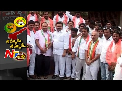 Peculiar Relationship of AP Political Allies Parties BJP and TDP | Off The Record
