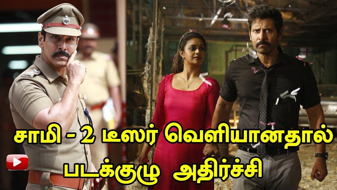 Actor Karthik's Son Thiran Karthik Act On New Movie by Tamil