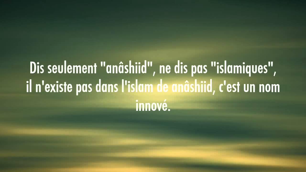 des anachides islamiques