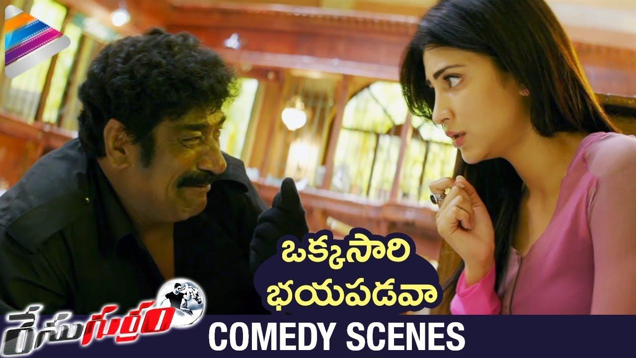 Telugu Comedy Scenes Video MP4 3GP Full HD - hdzen.com