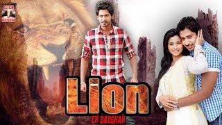 Lion Ek Badshah l 2018 l South Indian Movie Dubbed Hindi HD Full Movie