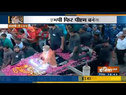 PM Modi's Roadshow In Varanasi: Muslim बहुसंख्यक इलाके में भी गूंजे 'Modi Modi' के नारे