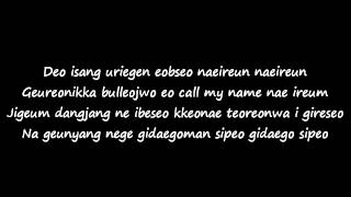 Repeat youtube video Trouble maker now lyrics