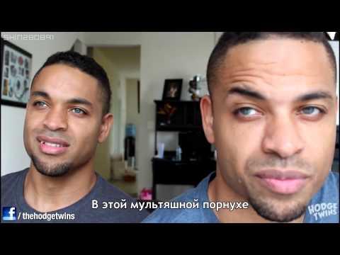 Братья близнецы gt gt порно рассказ на ШпилиВили