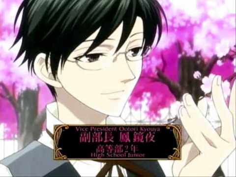 Ouran Chatroom #1 - PC, Speakers, Music!