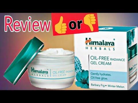 68b75205f7ab Himalaya Herbal Oil-Free Radiance Gel Cream Review   Best face Moisturiser  for Oily Skin.