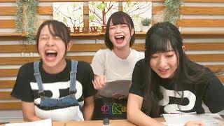 出演:Party Rockets GT AYUMI、HIMEKA、NANASE.