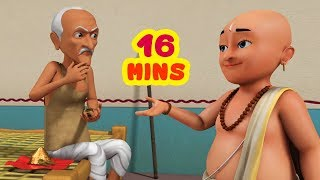 Tinkle of Coins - तेनाली रामा की कहानियाँ | Hindi Stories Collection for Kids | Infobells
