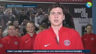 Хоккеисты просят Путина о помощи - МИР24