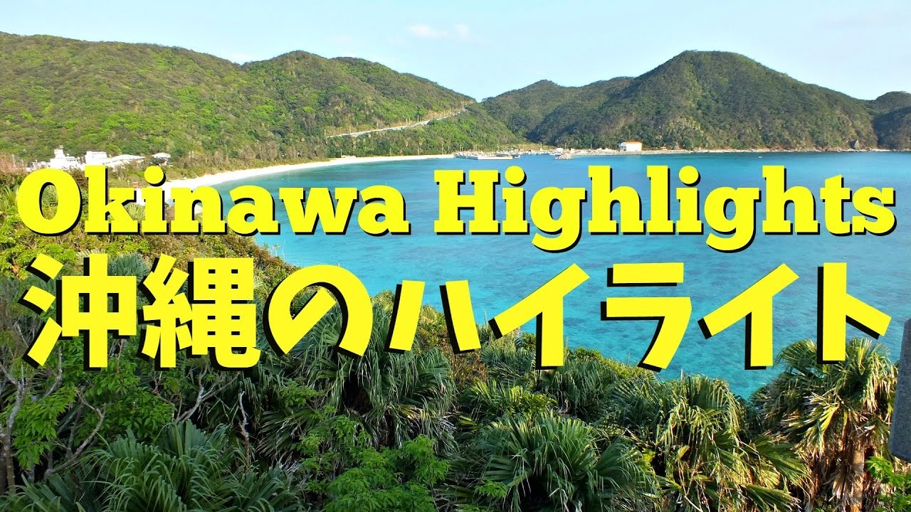 Okinawa Highlights 2015