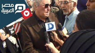 مصر العربية | دموع حسين فهمي تودع جثمان محمود عبد العزيز