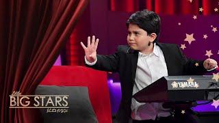 #MBCLittleBigStars الطفل الذي أشعل حلقة #نجوم_صغار عبدالله ياسر