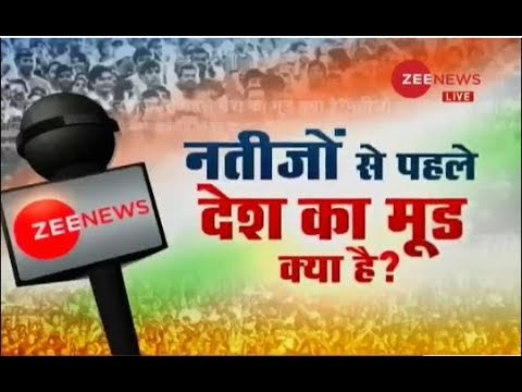 Watch: Know what India thinks before Lok Sabha elections 2019 results