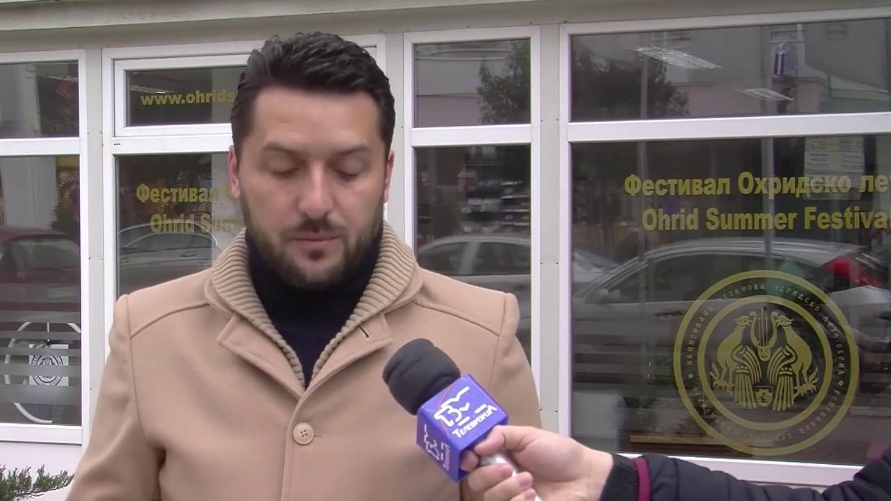 ТВМ Дневник   03.03.2020