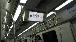 광주도시철도 1호선 소태행 열차 문화전당역 도착