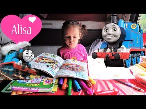 Едем в Абхазию на поезде Чем занять ребенка в поезде