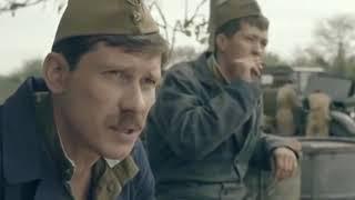Возвращение HD, другое название Хайтарма, фильм про войну 2017