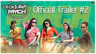 Premigalige MMCH Trailer #2   Ragini, Meghana Raj, Samyukta   Mussanje Mahesh   Sridhar V Sambhram
