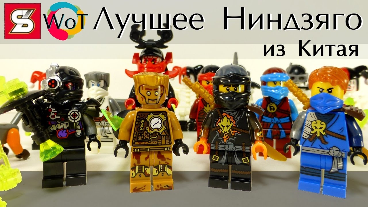 НИНДЗЯГО СИТИ 70620 LEGO Ninjago Movie - YouTube